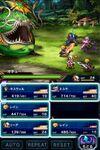 Final Fantasy Brave Exvius Android screenshot
