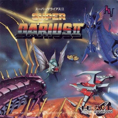 File:SuperDarius2.jpg