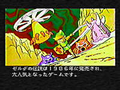 Thumbnail for version as of 14:09, July 22, 2012