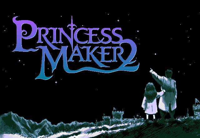 File:PrincessMaker2.png