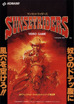 Ssriders flyer