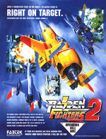 Rfighters2 Flyer