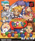 Magical Drop Pocket NGPC cover