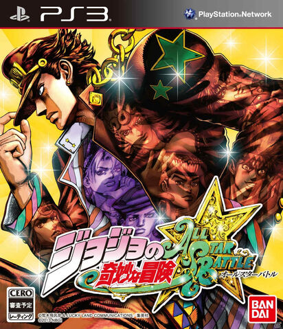 File:Jojo-s-bizarre-adventure-all-star-battle Playstation3 cover.jpg