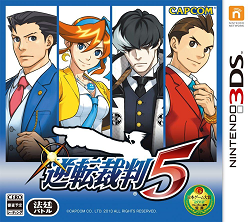 File:AceAttorney5.png
