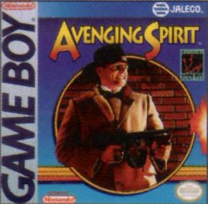 File:Avenging-spirit-1-.jpg