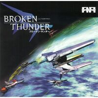 Broken Thunder Project Thunder Force VI cover