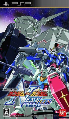 File:GundamVsGundamNextPlus.jpg