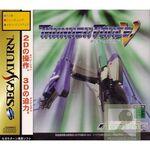 103223-Thunder Force V (J)(Saturn)-1