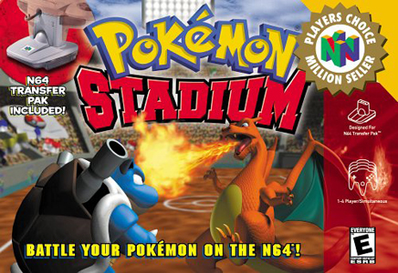 File:PKMNstadium.jpg