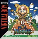 Mario Tennis VB