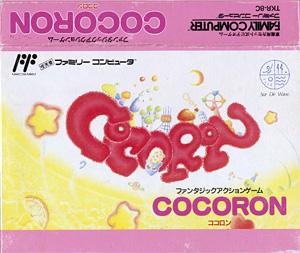 File:Cocoron Famicom cover.jpg