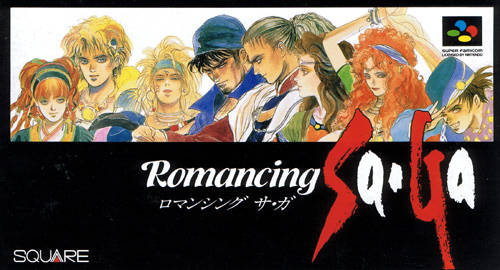 File:Romancing SaGa SFC Cover.jpg