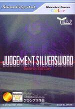 Judgement Silversword