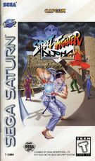 Street Fighter Alpha - Warriors Dreams (Front US-NTSC)