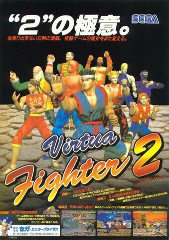 File:Virtua fighter 2 flyer.jpg