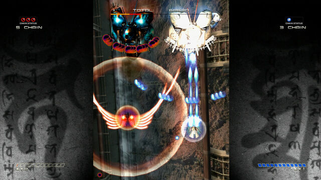 File:Ikaruga XBLA screenshot.jpg