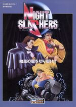 Night Slashers arcade flyer
