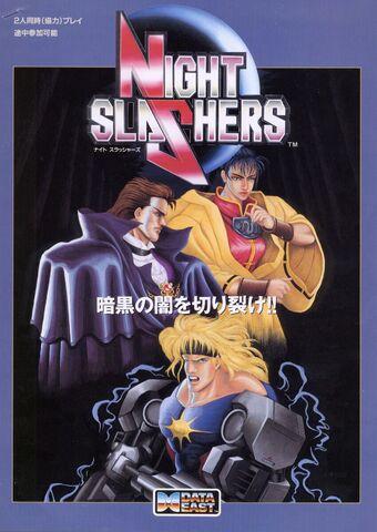 File:Night Slashers arcade flyer.jpg