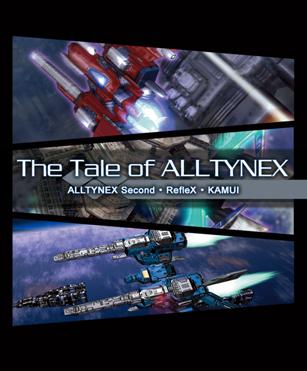 File:Alltynex-Box-art.png