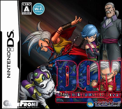 File:DragonQuestMonstersJoker.jpg
