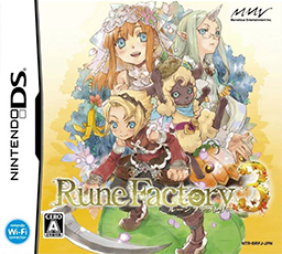 File:Rune Factory 3 Coverart.png