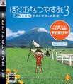 Thumbnail for version as of 16:16, September 30, 2010