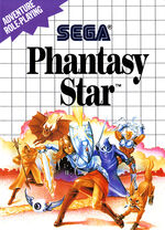 Phantasy Star SMS box art