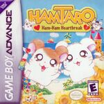Hamtaro Ham Ham Heartbreak Cover