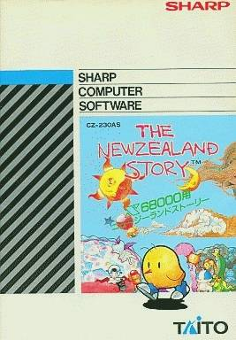 File:The New Zealand Story X68000 cover.jpg