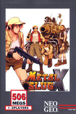 Metal Slug X NeoGeo Cover