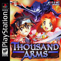 File:Thousandarms.jpg