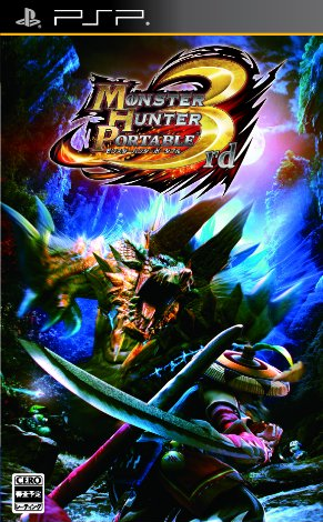 File:Monster Hunter Portable 3rd.png