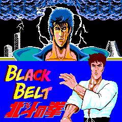 File:Hokuto no Ken Black Belt ms.png