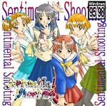 Sentimental Shooting cover