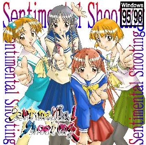 File:Sentimental Shooting cover.jpg