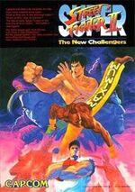 Super Street Fighter II X68000 cover