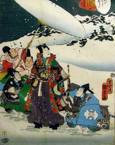 File:Genji monogatari.jpg