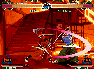 File:Last blade pic.png