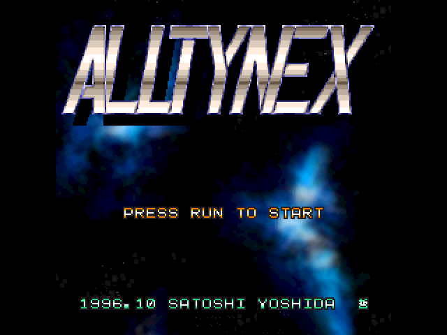 File:Alltynex FMTowns title screen.png