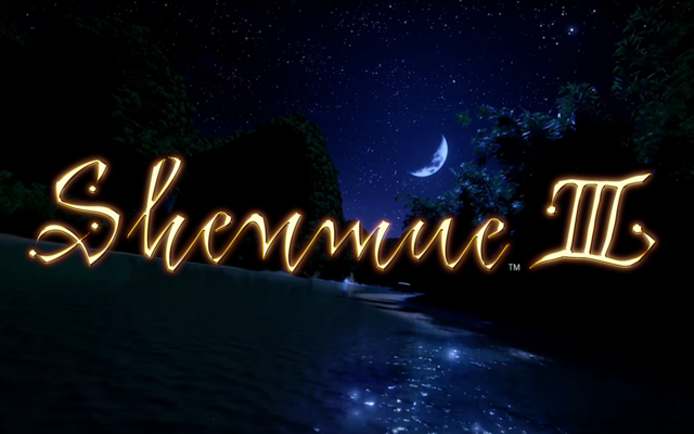 File:Shenmue 3 cover.png