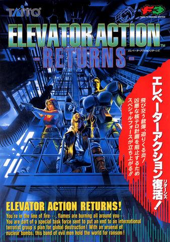 File:Elevator Action Returns arcade flyer.jpg