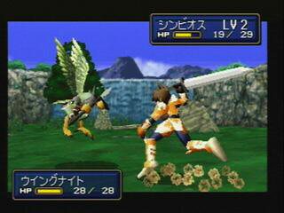 File:Shining-Force-III-battle.jpg