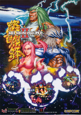 File:Dodonpachi 2 Flyer.jpg