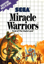 Miracle Warriors SMS box art
