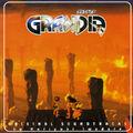 Thumbnail for version as of 20:38, September 11, 2010