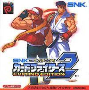 File:SNK Vs Capcom - Card Fighters Clash - 2- Expand Edition.jpg