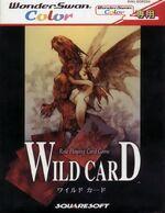 Wild card jp