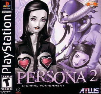 File:Persona-2-playstation-ps1-cover-artwork.jpg