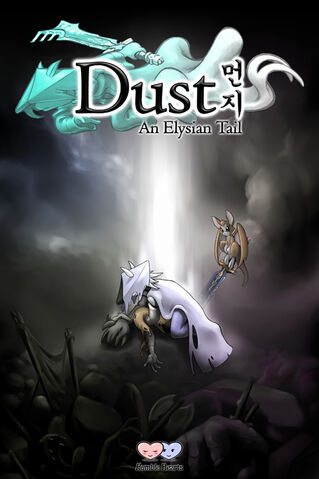 File:Dust An Elysian Tail cover.jpg